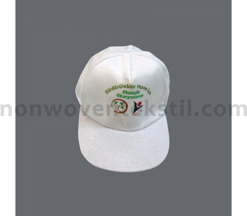 Promosyon Şapka fiyatları, Promosyon Şapka ücretsiz numune veya sipariş verin.