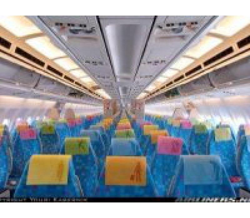 Uçak Koltuk Başlığı fiyatları, Uçak Koltuk Başlığı ücretsiz numune veya sipariş verin.