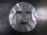 Hijyenik Güzellik Maskesi